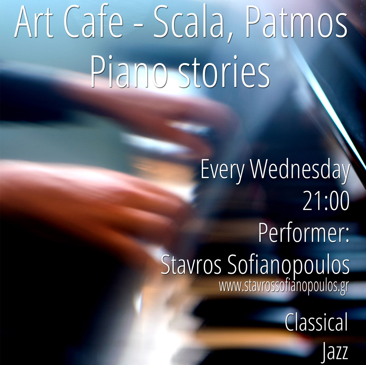 Art Cafe - Skala, Patmos Piano stories 2017